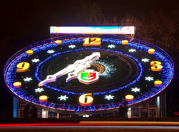 Europe largest floral clock Ukraine. Photo by Kryvyy Rih