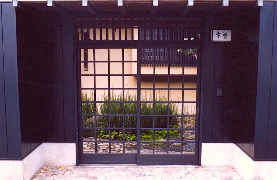 Front entrance garden, Kyoto