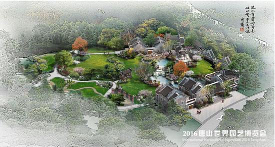 Tangshan South China garden