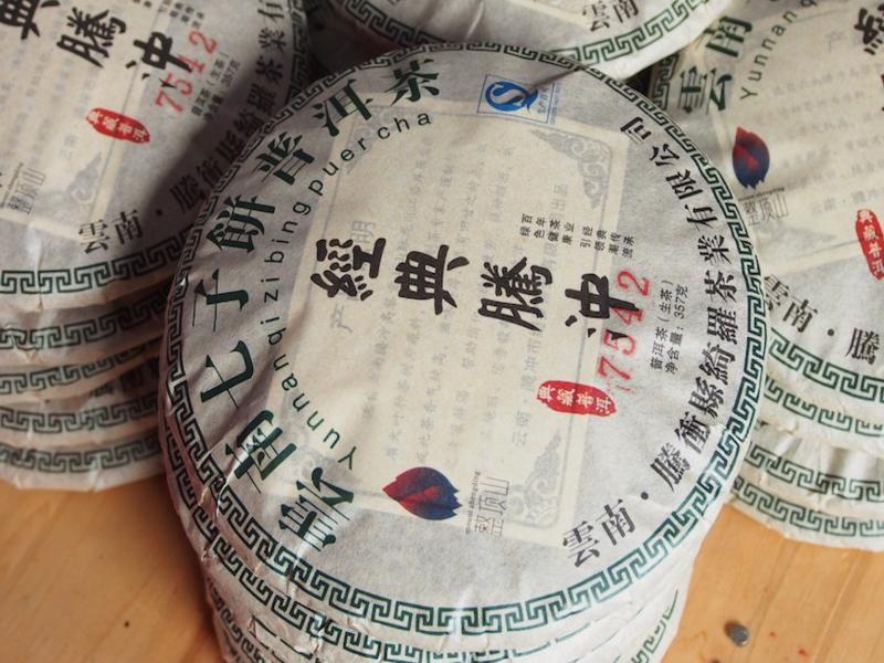 Pu-erh tea ready for sale and export