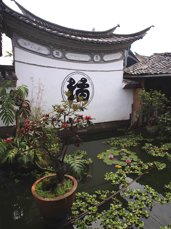 Chinese home garden